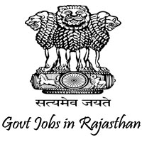 District Court of Pali Recruitment