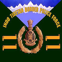 ITBP Sub Inspector Notification 2017