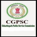 CGPSC ADPPO Previous Papers |  Download CGPSC District Public Prosecution Officer Solved Papers
