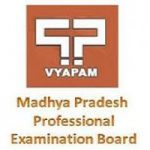Madya Pradesh Vyapam Suraksha Vistar Adhikari Previous Papers | Download MP Vyapam SSEO Vistar Adhikari Sample Papers