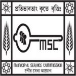 MSCWB Assistant Engineer Syllabus – Get  Municipal Service Commission West Bengal Sub Engineer Exam Pattern