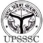 UPSSSC Junior Clerk Recruitment 2017 | Apply Online | 115 Junior Assistant Vacancies