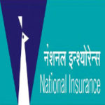 NICL Administrative Officer Previous Papers | Download National Insurance AO Old Papers