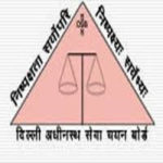 DSSSB Grade – IV Notification 2017 | 1074 Statistical Assistant and Other Posts | Apply Online