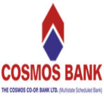 COSMOS Bank Clerk Recruitment 2017 | Apply Online for COSMOS Cooperative Bank Manager AM Posts
