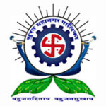 Surat Municipal Corporation Sweeper Previous Papers | Check SMC Beldar Sample Papers