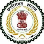 CG Forest Dept Forest Guard Syllabus 2017 | Check Chhattisgarh Forest Dept Game Guard Exam Pattern