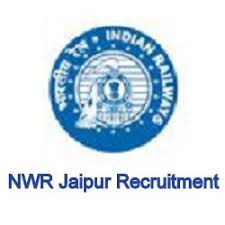 RRC NWR JE Recruitment 2017