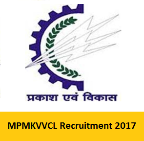 MPMKVVCL Assistant Engineer Notification
