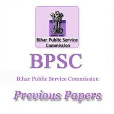BPSC Assistant Engineer Previous Papers