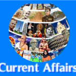Get 23rd November 2017 Current Affairs | Free Download of Today GK Questions PDF in Hindi