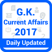 14th November 2017 Current Affairs
