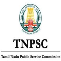 Tamil Nadu PSC College Librarian Previous Papers