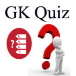Today Hindi GK Quiz – 28th January 2018 GK Quiz – Daily General Knowledge Quiz on Current Affairs