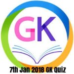 Hindi GK Quiz  – 7th January 2018 GK Quiz – Practice General Knowledge Quiz on Current Affairs