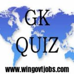 Today Hindi GK – 20th January 2018 GK Quiz – Current Affairs Quiz on 20-01-2018