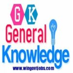Today GK Quiz – 18th January 2018 GK Quiz | Hindi GK – Daily Current Affairs Quiz